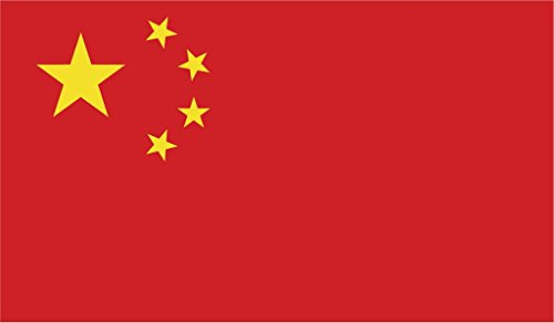 JMM Industries China Flag Vinyl Decal Sticker 中华人民共和国 Chinese Car Window Bumper 2-Pack 5-Inches by 3-Inches Premium Quality UV-Resistant Laminate PDS406