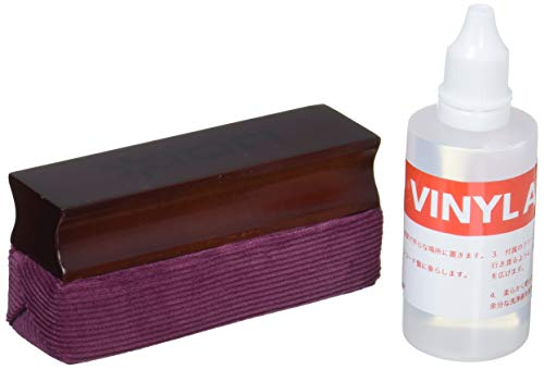 ION Audio Vinyl Alive | Vinyl Record Cleaning Kit Including Velvet Cleaning Pad With Wooden Handle & Spray Bottle With Record Cleaning Solution