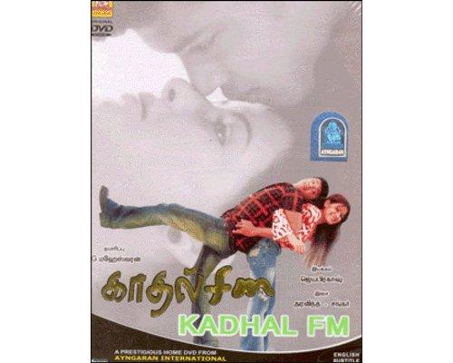 Kadhal FM -( DVD/Tamil Film/Tamil Cinema/Indian Regional Cinema/Romance)