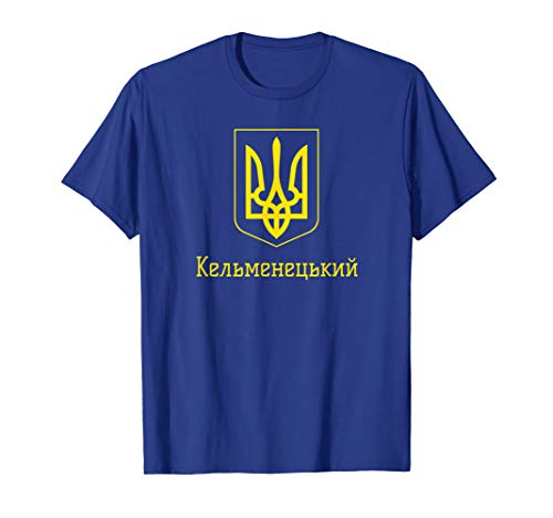 Kelmentsi, Ukraine - Ukrainian T-shirt