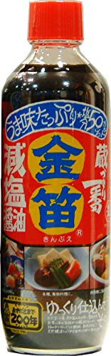 FUEKI Low Sodium (50% off) SHOYU - Pure Artisan Japanese Soy Sauce Premium All Natural Barrel Aged 2 summers, Unadulterated and Without Preservatives - 20.28 fl oz (600 mL)
