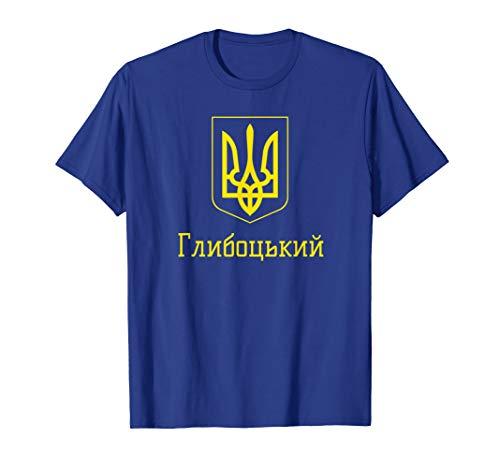Hlyboka, Ukraine - Ukrainian T-shirt