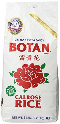 Botan Musenmai Calrose Rice, 5-Pound Bags (Pack of 4)