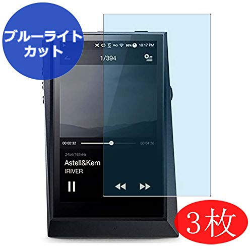 【3 Pack】 Synvy Anti Blue Light Screen Protector for Astell Kern AK300 Screen Film Protective Protectors [Not Tempered Glass]