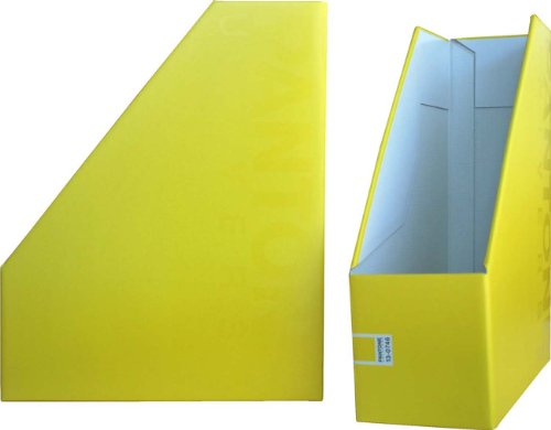 Pantone Vertical File Box, A4 High, Maize, Pack of 2 (50243-89256-6)