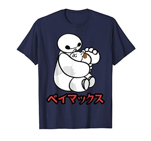 Disney Big Hero 6 Baymax Hairy Baby Kanji T-Shirt