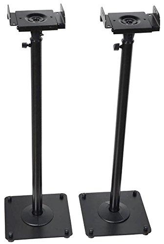 VideoSecu 2 Heavy Duty PA DJ Club Adjustable Height Satellite Speaker Stand Mount - Extends 26.5' to 47' (i.e. Bose, Harmon Kardon, Polk, JBL, KEF, Klipsch, Sony, Yamaha, Pioneer and Others) 1B7