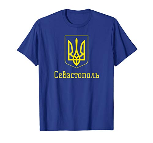 Sevastopol, Ukraine - Ukrainian T-shirt
