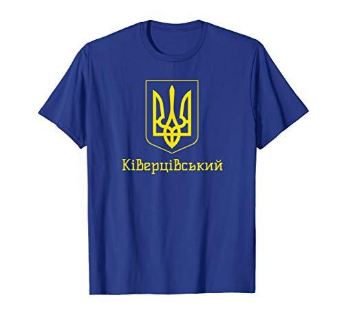 Kivertsi, Ukraine - Ukrainian T-shirt