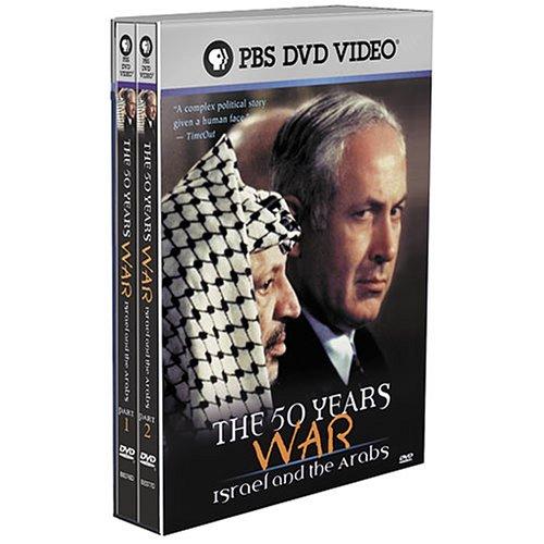 The 50 Years War - Israel & The Arabs