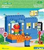 Kid K'Nex - Neighborhood Collection, Police Station Building Set