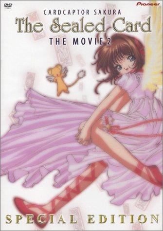 Cardcaptor Sakura - The Movie 2 - The Sealed Card (Special Edition)