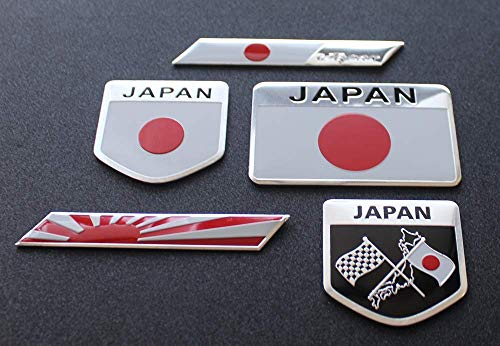 5pcs Japan Flag Decal Sticker - Emblem Made from Aluminum Alloy - Perfect for Any Vehicle, Truck, car, Motorcycle, RV, Scooter,SUV,Door, window