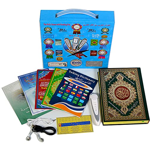 Digital Qur'an Pen Quran Player Pen Reader 8GB Silver Color Word for Word Tajweed Wooden Box (M10 Big Size Box)