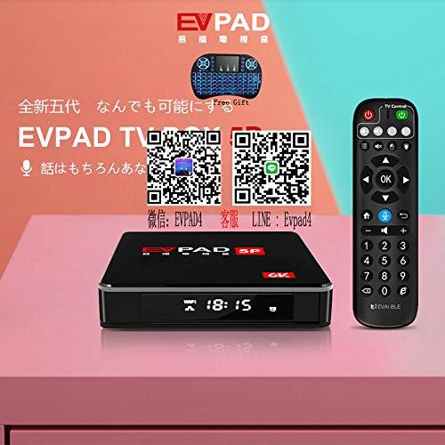 2020 EVPAD 5P 全球最新版 tv Box 免费电视盒子 5.8GWiFi 64GB 4G处理器 永生没年费高清直播美国香港大陆日本台湾等国家直播电视台