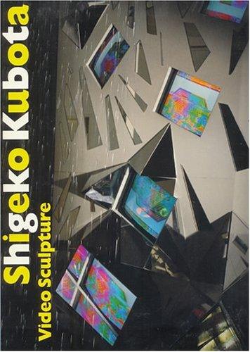 Shigeko Kubota Video Sculpture: American Museum of the Moving Image