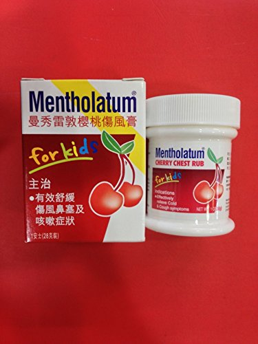 Mentholatum Cherry Chest Rub for Kids Effectively Relieve Cold & Cough Symptoms