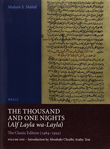 The Thousand and One Nights (Alf Layla Wa-Layla) (2 Vols.): The Classic Edition (1984-1994) (English and Arabic Edition)