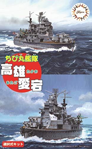 Fujimi TK41 Chibi-Maru Kantai Fleet IJN Battleship Takao/Atago Non-Scale Kit