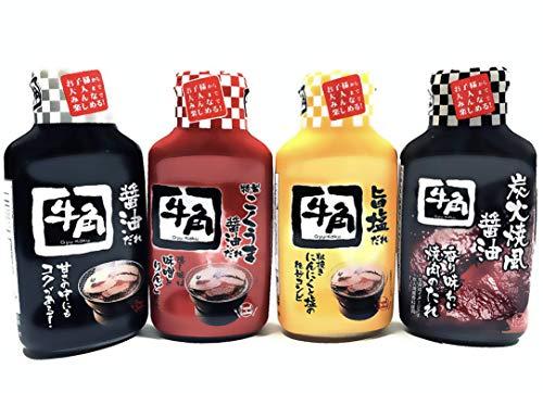 (Product of Japan) Gyu-Kaku Authentic Japanese Yakiniku BBQ Sauce | 牛角日式燒肉醬 (4 Variety Pack)
