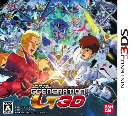 SD Gundam G Generation 3D [Japan Import]