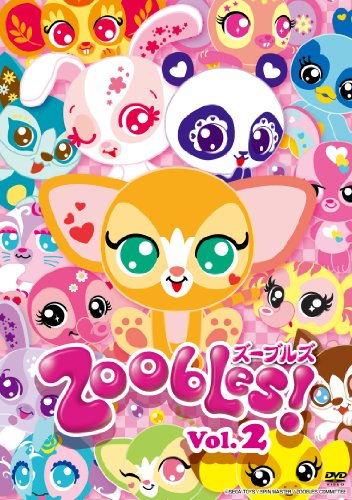 Zoobles! Vol.2 [Japan Import]