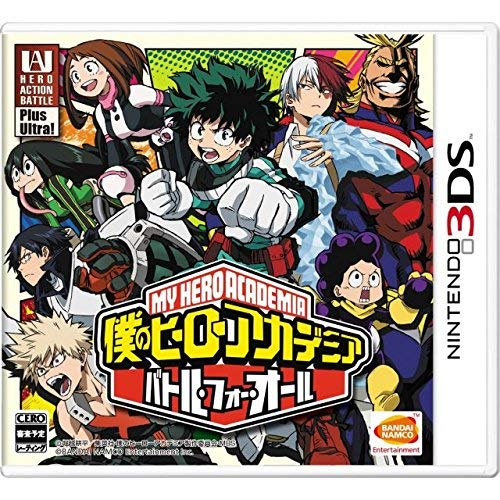 BOKU NO HERO ACADEMIA: BATTLE FOR ALL N3DS