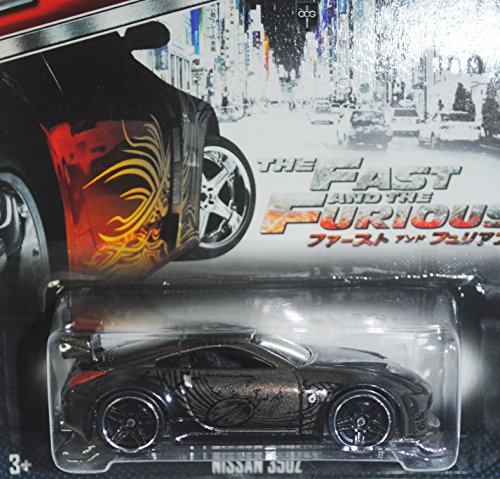 Mattel HOT Wheels 2015 Fast and Furious Release Exclusive Dark Gray Nissan 350Z #5/8 DIE-CAST