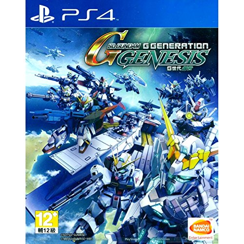 SD Gundam G Generation Genesis (Chinese Subs) for PlayStation 4 [PS4]